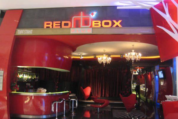 centres commerciaux kuala lumpur RED BOX