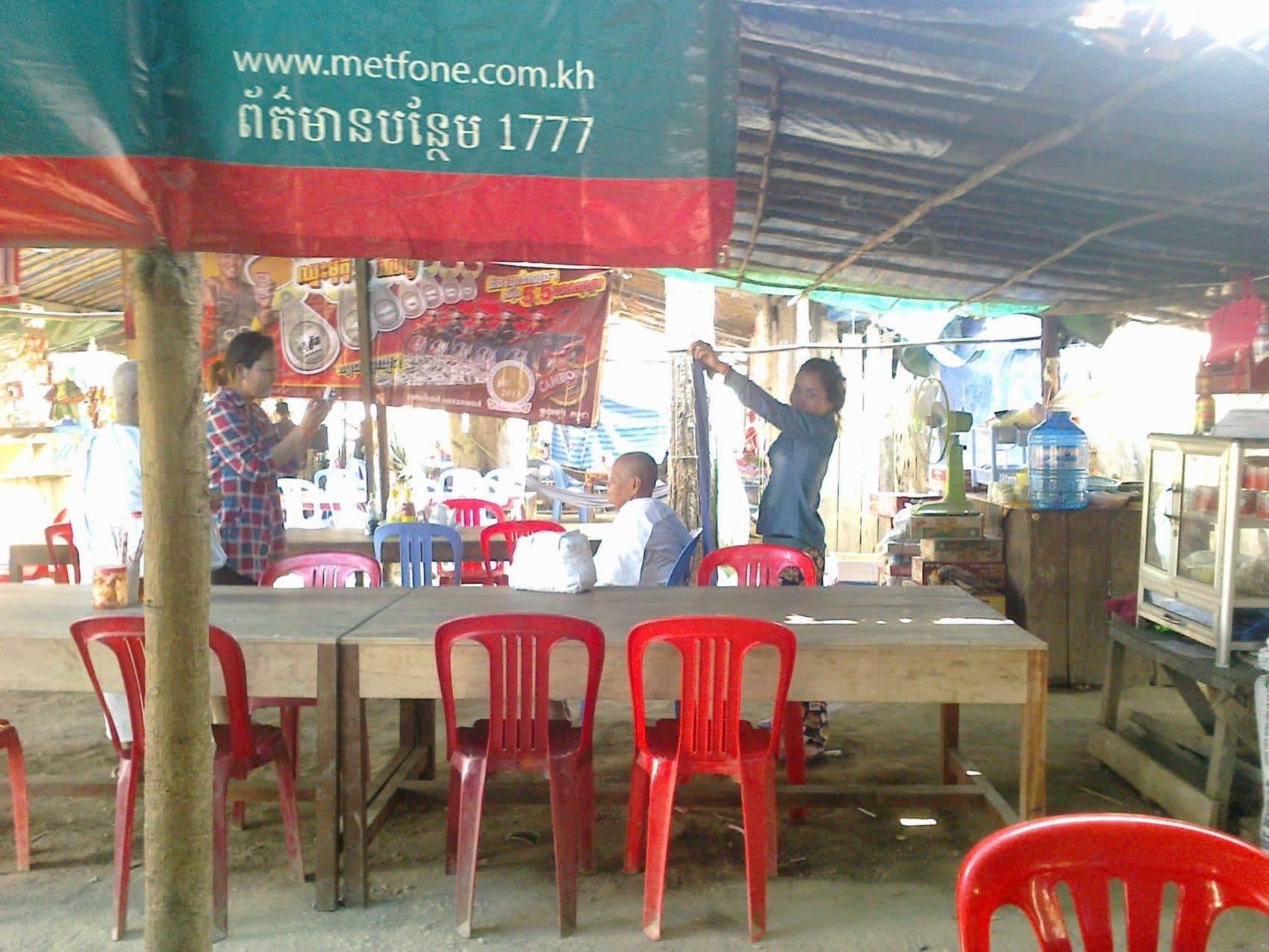 Photo identité frontière Laos