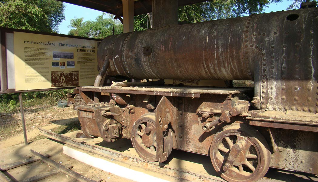 Locomotive Don Khon