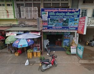 Street View Green Paradise Paksé LAOS