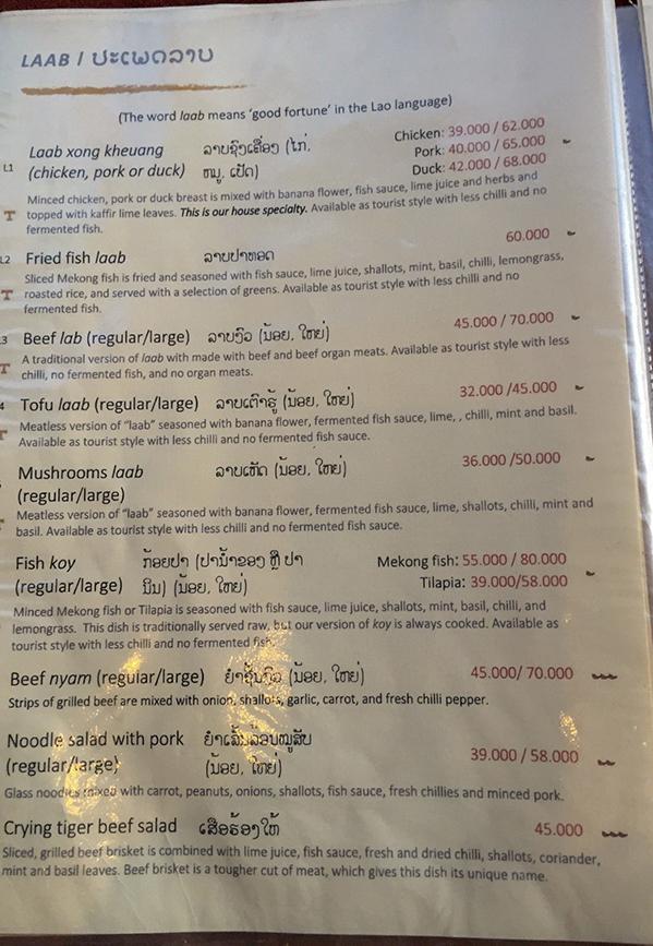 Vientiane LAO KITCHEN
