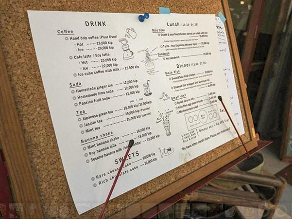 ANGO CAFE VIENTIANE LAOS