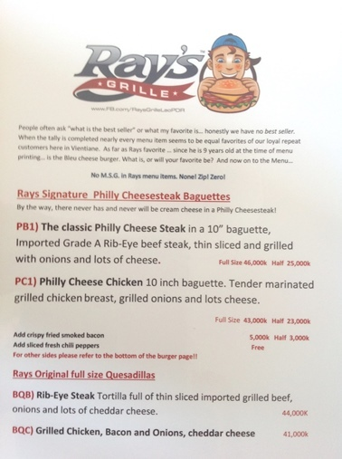 RAY GRILL RESTAURANT VIENTIANE LAOS