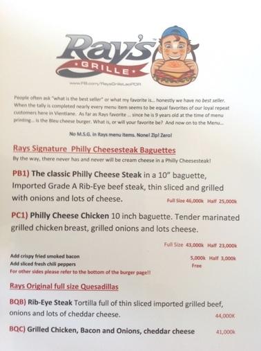 RAY GRILL RESTAURANT VIENTIANE LAOS